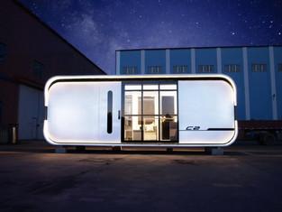 La casa del futuro: Nestron Cube Two