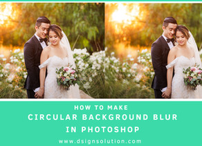 How to Make Circular Blur Background Effect in Photoshop