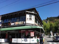 Hayashi sake shop