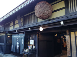 Harada brewery