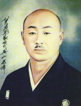 Hakkoryu Founder Shodai Soke Okuyama