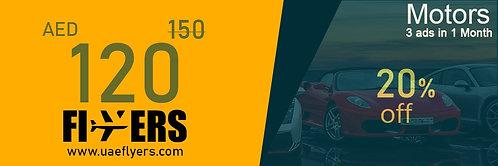 Motors - 150 (now 120)