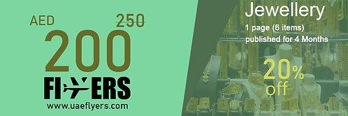 Jewellery - 250 (now 200)