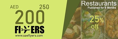 Restaurants - 250 (now 200)