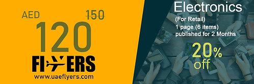 Electronics - 150 (Retail)