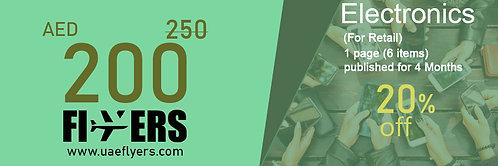 Electronics (Retail) - 250,  (Now 200)