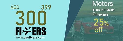 Motors - 400 (now 300)