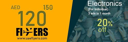 Electronics (Individual) - 150 (now 120)