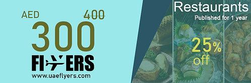 Restaurants - 400 (now 300)