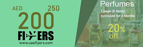 Perfumes - 250 (now 200)