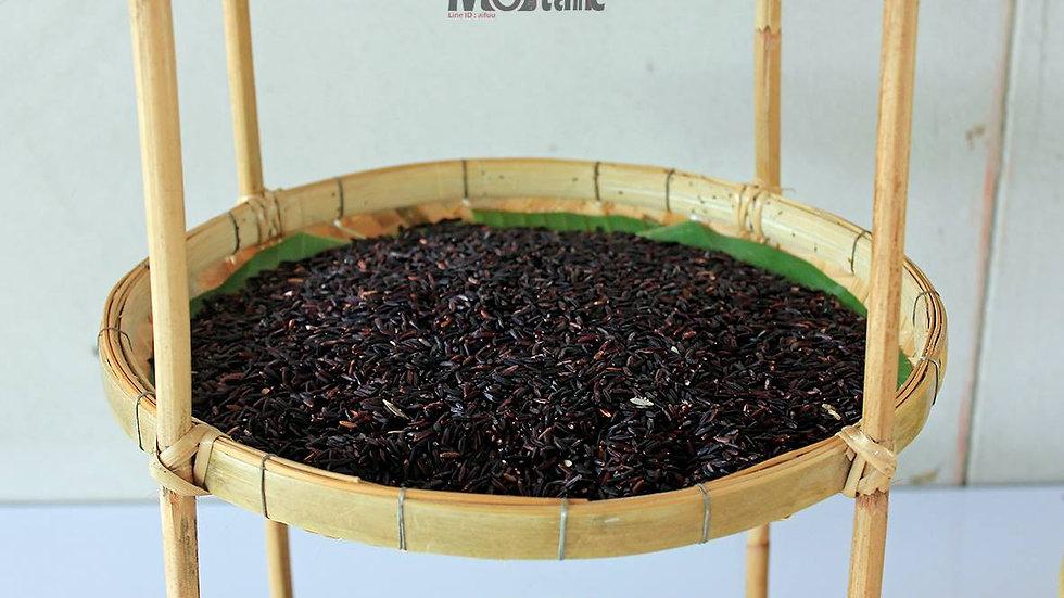 Organic Riceberry (500g)