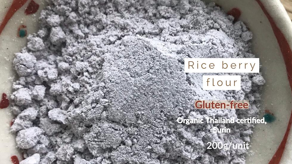 Organic Rice berry flour~(200g)