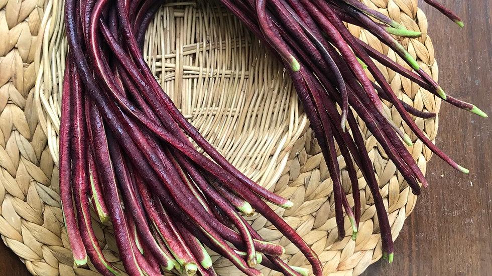 Organic Red String beans (200g)