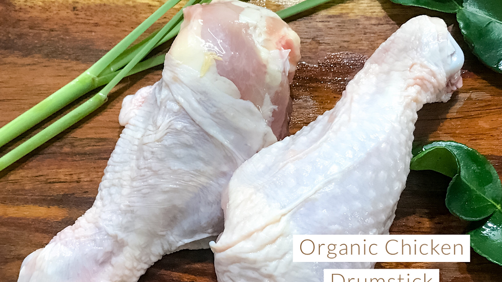 Organic chicken drumstick (400g/3 pcs)
