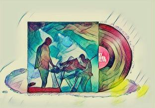 Vinyl Album Hear More