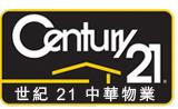 Century21_edited