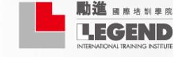 Legend International Training
