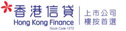 香港信貸HKFinance