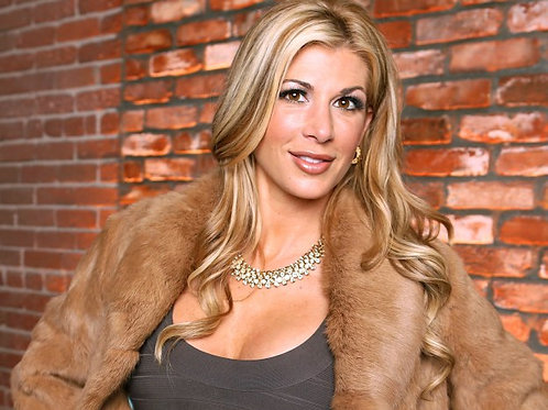 Alexis Bellino (The Real Housewives of Orange County)