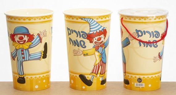 כוס פופקורן פורים שמח