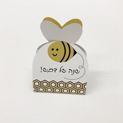 קופסא דגם דבורה למארז שי 12 יח'