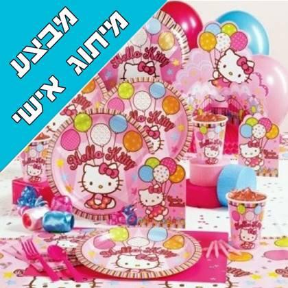 חבילת מיתוג אישי ליום הולדת הלו קיטי