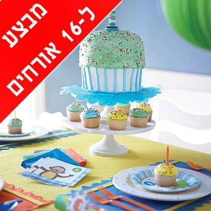 חבילה בסיסית משתלמת יום הולדת שנה חיות ל-16 אורחים