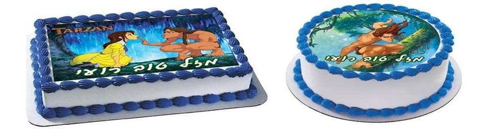 תמונות אכילות של הדמות טרזן במגוון דגמים וצבעים לחגיגת יום הולדת מושלמת!
