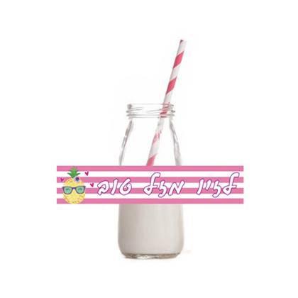 12 מדבקות מלבניות למיתוג בקבוקים טרופי