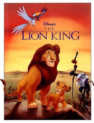 תמונה אכילה מלך האריות 12