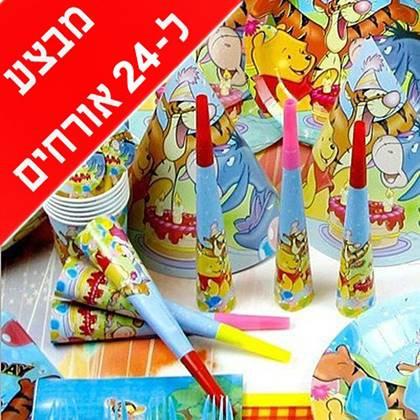 חבילת פרימיום מורחבת פו הדב ל-24 אורחים