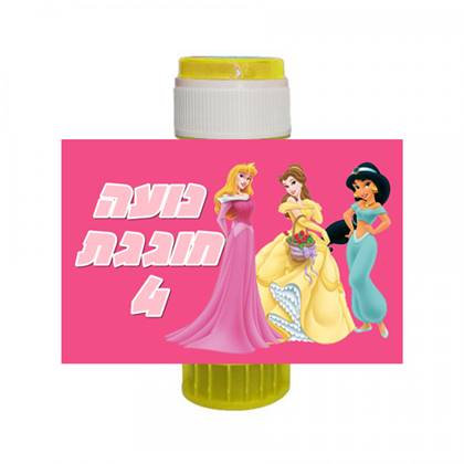 16 מדבקות למיתוג בועות סבון נסיכות דיסני
