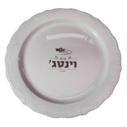 צלחות גדולות וינטג' צבע לבן 10 יח'