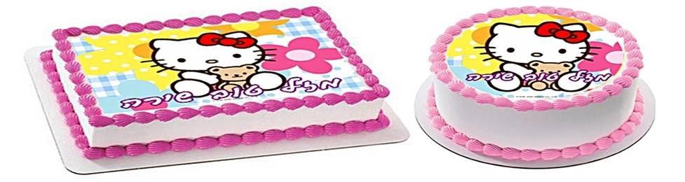 תמונות אכילות של הדמות הלו קיטי במגוון דגמים וצבעים לחגיגת יום הולדת מושלמת!