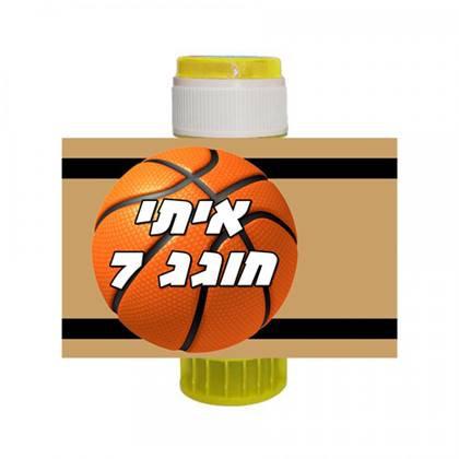 16 מדבקות למיתוג בועות סבון כדורסל