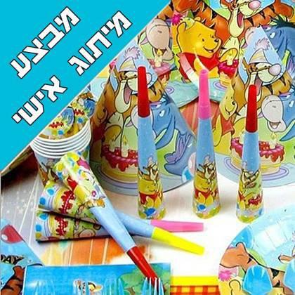 חבילת מיתוג אישי ליום הולדת פו הדב