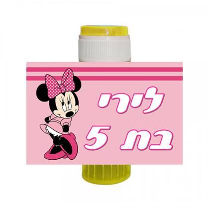 16 מדבקות למיתוג בועות סבון מיני מאוס