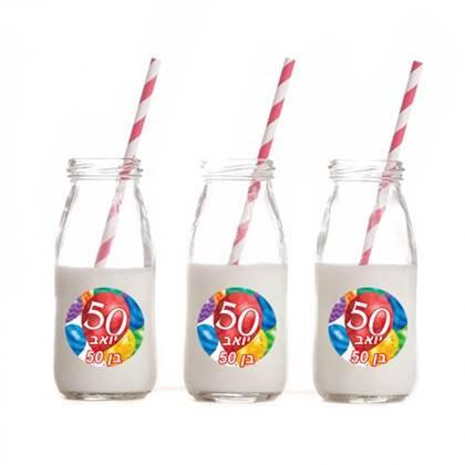 48 מדבקות עגולות במיתוג אישי יום הולדת 50