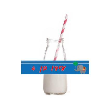 12 מדבקות מלבניות למיתוג בקבוקים קרקס