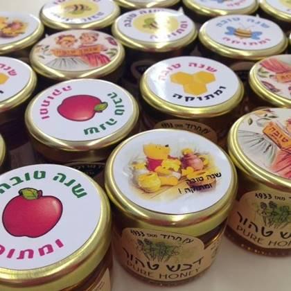 צנצנת דבש במיתוג אישי