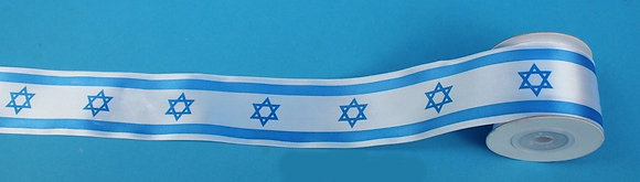 סרט סאטן דגל ישראל