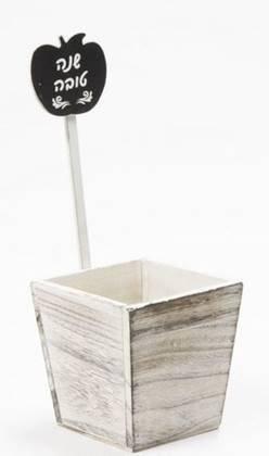 כלי מרובע מעץ + סטיק תפוח