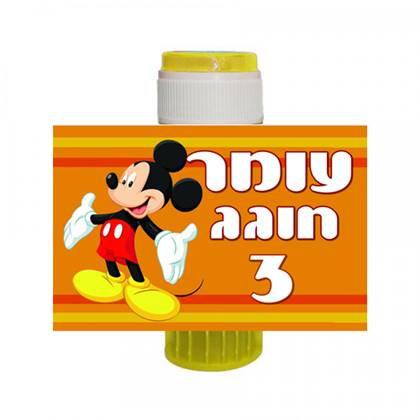16 מדבקות למיתוג בועות סבון מיקי מאוס