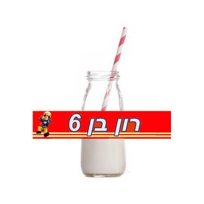 12 מדבקות מלבניות למיתוג בקבוקים סמי הכבאי