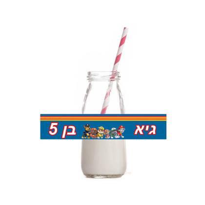 12 מדבקות מלבניות למיתוג בקבוקים מפרץ ההרפתקאות