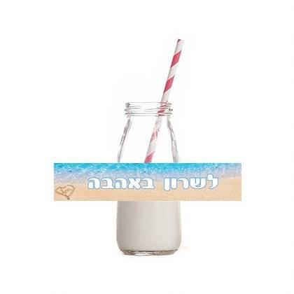 12 מדבקות מלבניות למיתוג בקבוקים ים של אהבה