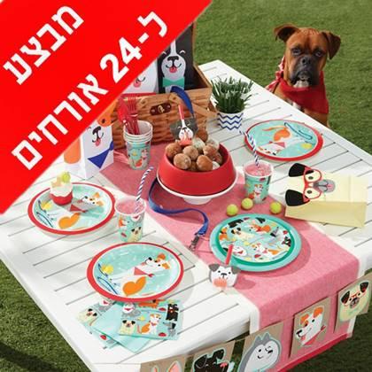 חבילת פרימיום מורחבת כלבלבים ל-24 אורחים