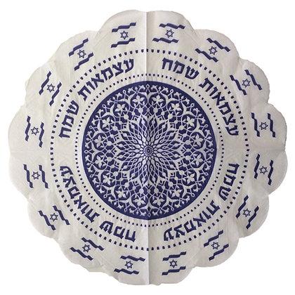 מפיות עגולות יום עצמאות 20 יח'