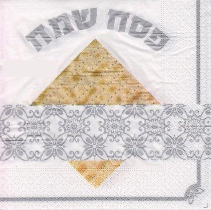 מפיות פסח שמח 50 יח'