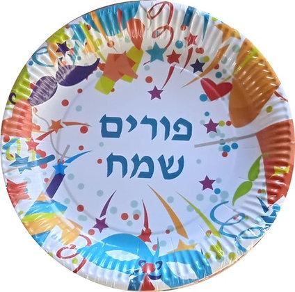 צלחות גדולות פורים שמח 25 יח'